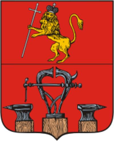 Герб города Александрова