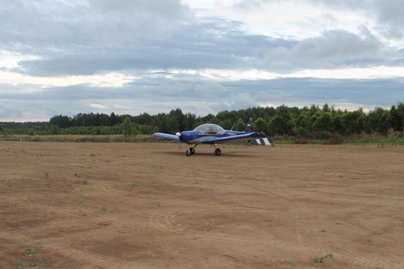 Действующий аэродром для малых самолетов, вертолетная площадка
