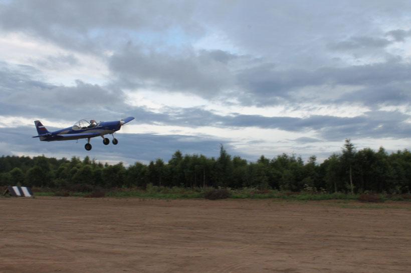 Взлет с Дарьинского аэродрома